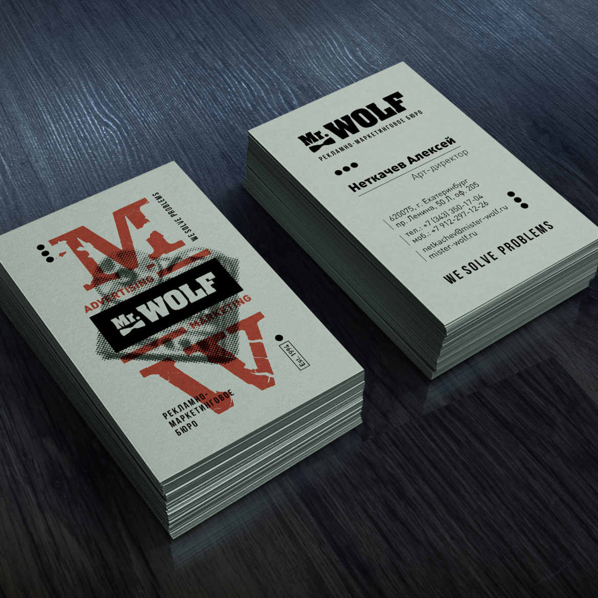 Realistic Business Card Mock Up 1170x1170 - Home